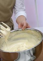 Cake making Stock photo [1023934] Cake