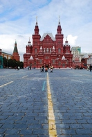 Russia Moscow Red Square National Museum of History Stock photo [1025504] Russia