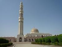 Oman Muscat Kabusu King Great Mosque Stock photo [1126887] Oman