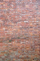 Large brick wall Stock photo [1130394] Brick