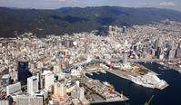 Kobe Port Stock photo [1130596] Kobe
