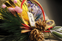 Shimekazari Stock photo [1131846] Sunset