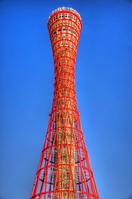 Kobe Port Tower Stock photo [1133741] Kobe