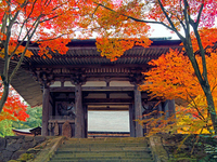 Shiga Xi Ming Temple Stock photo [1135994] Xi