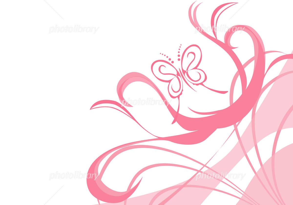 蝶のイラスト 横 白背景 イラスト素材 [ 1234152 ] - フォトライブ