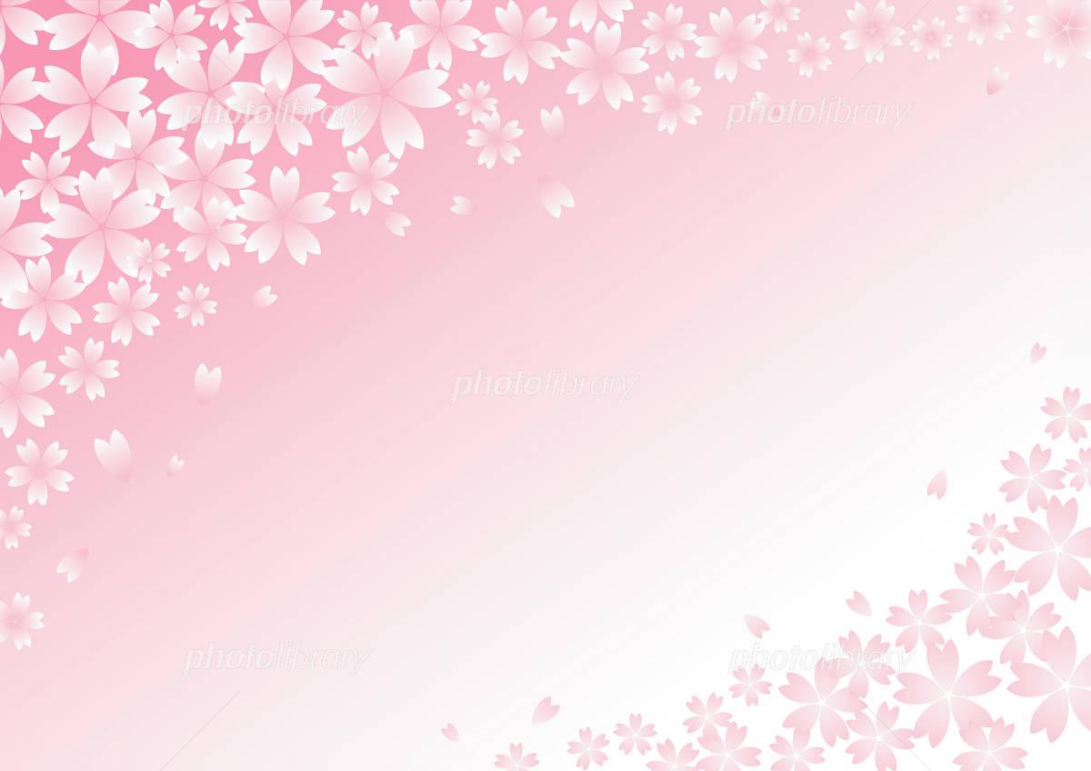 春の背景素材?桜の季節? イラスト素材 [ 1235916 ] - フォトライブ