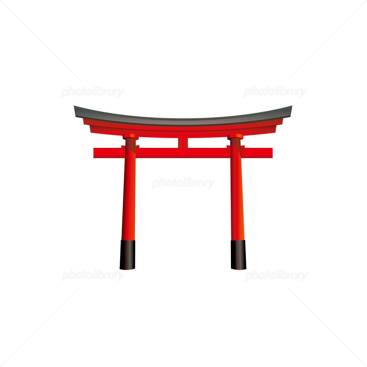 神社の鳥居のイラスト イラスト素材 1238929 フォトライブラリー