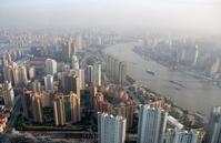Shanghai building Stock photo [1235507] Bill