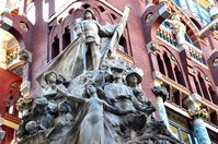Barcelona Palau de la Musica Catalana Stock photo [1237274] World