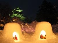 Kamakura Yokote Stock photo [1237815] Yokote
