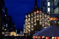 Yoiyama of Gion Festival Stock photo [1238598] Gion
