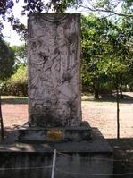 San Andres ruins of Stella front (El Salvador) Stock photo [1239683] San