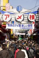 Ameyoko Stock photo [1240002] Ameyoko