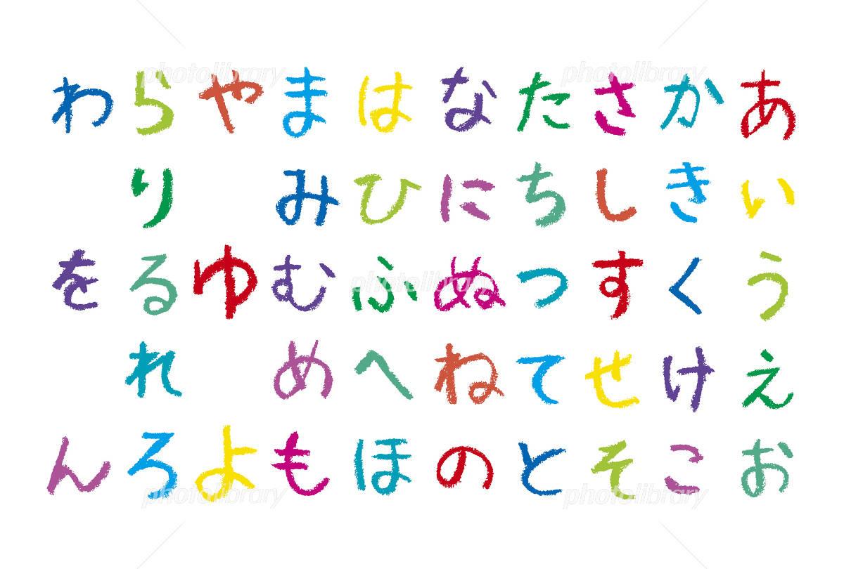 可愛い 字体 ひらがな 手書き