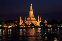 Wat Arun Stock photo [1329015] Wat