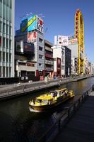 Dotonbori tourism ship Stock photo [1330984] Osaka