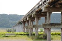 Penglai Bridge Stock photo [1331538] Penglai