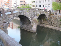 Megane bridge Nagasaki Stock photo [1414471] Nagasaki