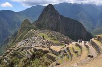 Machu Picchu Stock photo [1415402] Peru