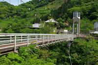 Suspension bridge Stock photo [1417555] Yamagata
