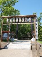 Festival of Kushiro Itsukushima Shrine Stock photo [1419643] Itsukushima