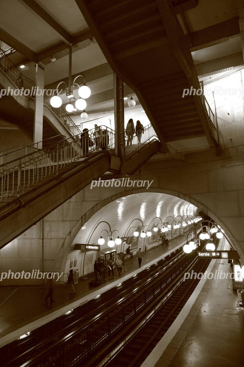 Paris subway Cité Photo