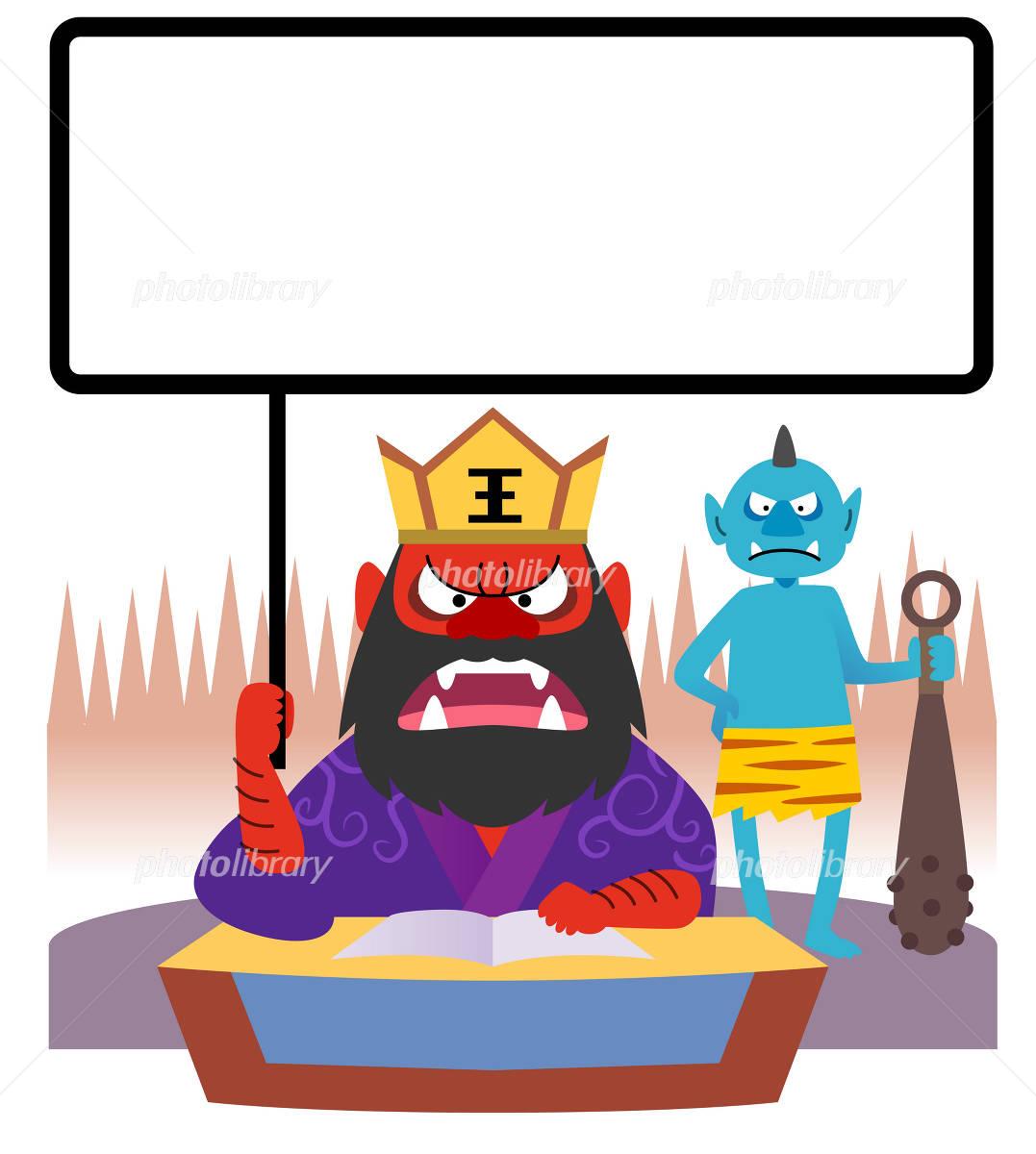 閻魔大王の判定 イラスト素材 1506249 フォトライブラリー