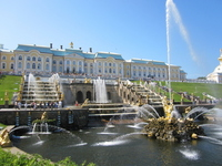 Peter the Great summer residence Stock photo [1509286] Russia