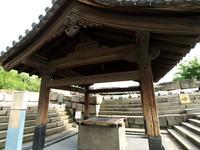 大阪城の金明水井戸屋形 の写真素材