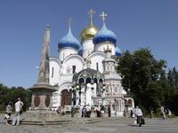 Uspenski Cathedral around Stock photo [1512533] Ouspensky