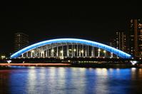 Light up the Perpetual Bridge in Blue Stock photo [1512930] Eitai