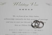 Marriage pledge Stock photo [1513031] Marriage