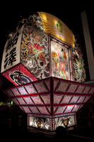 Hirosaki Neputa Stock photo [1513765] Nebuta