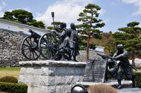 Image of Nihonmatsu Shonentai Stock photo [1514666] Kasumi~ke-jo