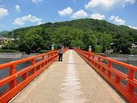Uji Asagiri Bridge Stock photo [1515535] Kyoto