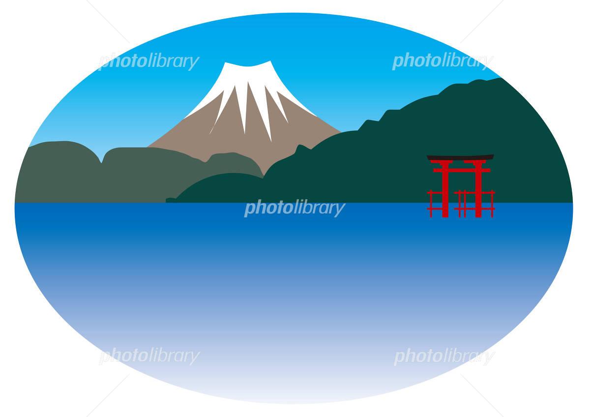 箱根 イラスト素材 1614300 フォトライブラリー Photolibrary