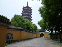 China Suzhou Beisi Tower and Hooji Stock photo [1610746] China