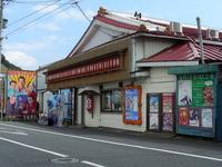 Okada theater Stock photo [1612905] Ishinomaki
