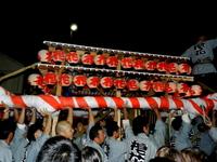 Fight festival of Iizaka Stock photo [1613296] Autumn