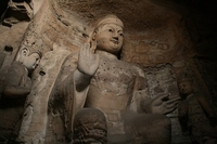 Yungang Grottoes Stock photo [1614711] World