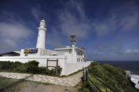 Inubosaki lighthouse Stock photo [1615040] Lighthouse