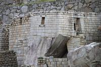 Temple of Machu Picchu sun Stock photo [1618348] South