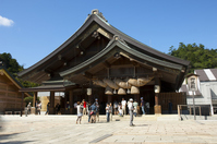 Your provisional Dear Stock photo [1618672] Izumo-Taisha