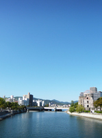 Bomb Dome and Hiroshima city Stock photo [1621369] Hiroshima