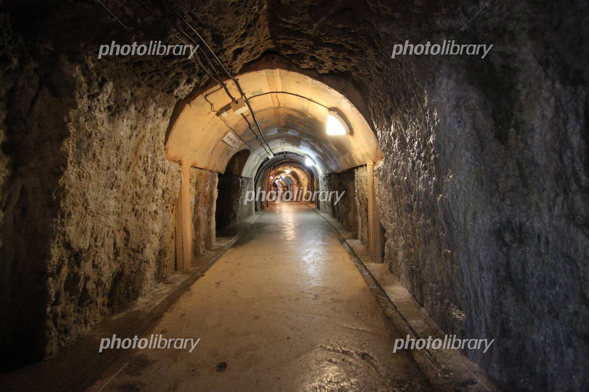 Navy headquarters bunker Photo