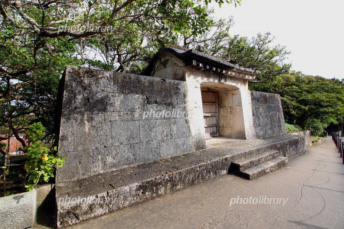 Sonohyan-utaki Shimen Photo