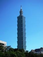 Taipei 101 Stock photo [1715872] Taipei