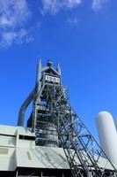 Kitakyushu blast furnace and the blue sky Stock photo [1716522] Blast