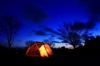 Dusk of camp Stock photo [1721498] At