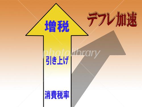 ���������Ǥαƶ�-stock photo
